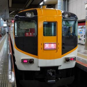 近鉄に乗って伊勢参りへ・鉄道風景275…20210620