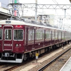 速報、阪急神宝線の正雀車庫への回送
