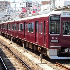 速報、阪急神宝線の正雀回送。
