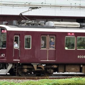 阪急図鑑18★鉄道写真★スライド動画が完成いたしました。