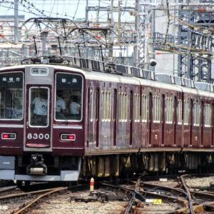 阪急、今日は何系?506…20210723