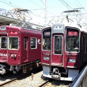 阪急、今日は何系?511…20210729