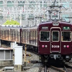阪急、今日は何系?513…20210731