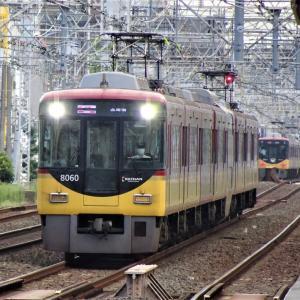 京阪の平日朝ラッシュ時を見に行く・鉄道風景285…20210916