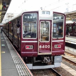阪急、今日は何系?553…20210922