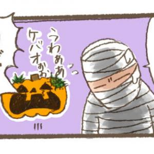 【包帯娘日記】:05 湿気がすごい。