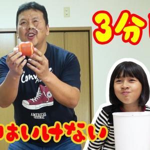 罰ゲームは壁ドンで恥ずかしいセリフ言わされちゃうw3分間笑ってはいけない!!himawari-CH