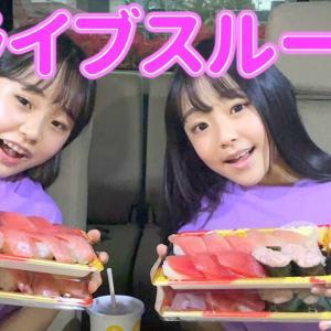 【大食い】ドライブスルー1万円分食べ切るまで帰れません!!