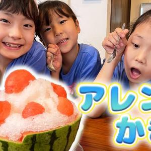 【もうすぐ夏!】「カルピス」でアレンジ激うまかき氷を作ってみよう