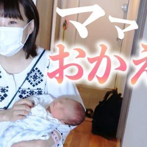 子ども達と赤ちゃん初対面の瞬間!【5人目】