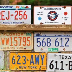 シウマ 車のナンバー占い2021 事故注意は14、20!ベストナンバーは?