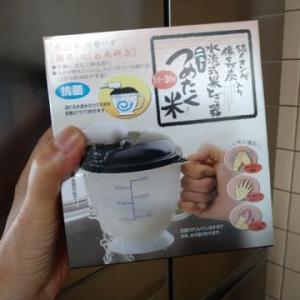 手が濡れない米とぎ器   買ってみたーーー(*´艸`*)