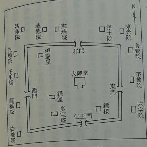 源姓足利氏の幼名「千寿」と「春」