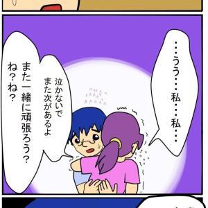 【蝉】覚悟【妊活】