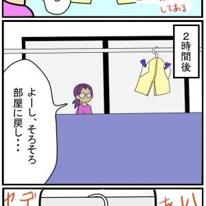 【蝉】恐怖の洗濯③【何故こんな所に】