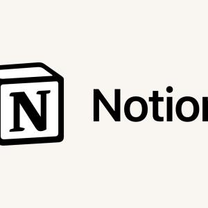 【Notion】#3 テーブルのView切替