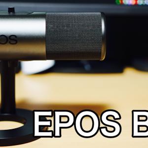 【レビュー】EPOS B20!簡単設定で高音質なゲーマー向けUSBマイクが登場!