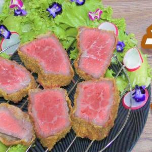 【和牛】美味しい牛カツの作り方【レア】
