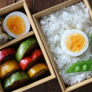 【bento】簡単で可愛い♪ピーマン肉詰め弁当の作り方#596