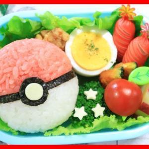 モンスターボール の お弁当 【 キャラ弁 / ポケモン 】How to make Japanese Bento of Poké Ball /  Pokémon / 포켓몬