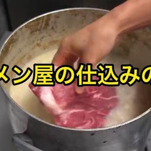 【これだけは教えたくない】美味しすぎる二郎系ラーメンの作り方【これはヤバイ】