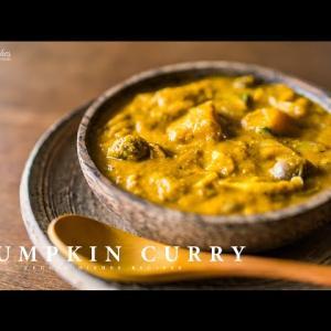 カレー粉から卒業しよう!スパイスから作るパンプキンカレーの作り方:How to make Pumpkin Curry | Veggie Dishes by Peaceful Cuisine