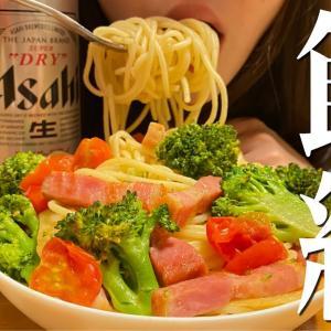 【食費月2.5万】二人暮らしの節約パスタレシピ3選【自炊記録】