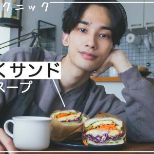 【おうちピクニックに】わんぱくアボガドサンドイッチの作り方/料理vlog