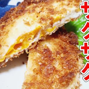 【お弁当おかず】たまご1つで作る卵フライの作り方 冷蔵庫にあるもので簡単おいしい節約料理/旦那弁当/毎日弁当/フライドエッグ