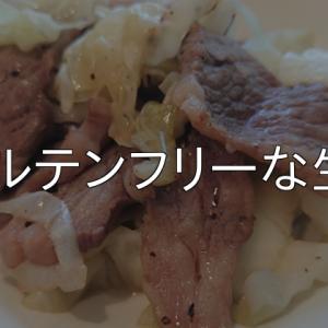 グルテンフリーな生活_走ること2021-07-22