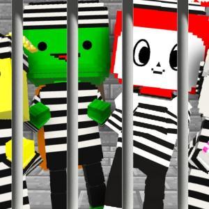 クセの強い囚人が脱出する!【脱獄ごっこ】