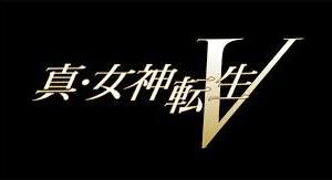 女神転生Vがついに発売決定!!