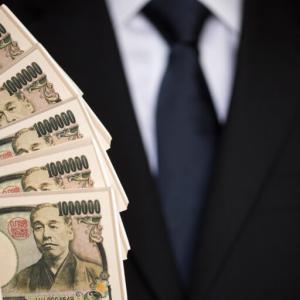 【インフレとは 起こるとどうなる?】よく耳にするインフレーションについて。わかりやすく解説