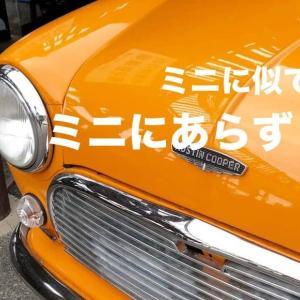 ローバーミニそっくりに改造した車を発見。本物を越えたか?