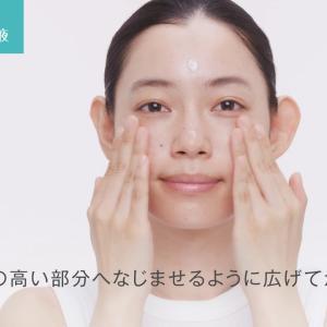 花王 キュレル How to use 美白美容液 動画広告