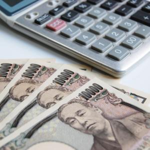 1年後の5万円か、明日の1万円か