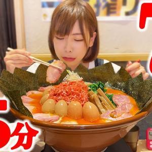 【大食い】7kgラーメンのチャレンジメニュー!初の海老ラーメンに挑戦!【海老原まよい】