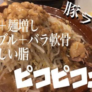 【大食い】箸が止まらない美味しさ【ピコピコポン】