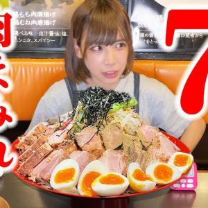 【大食い】お肉だらけの油そば7kg!制限時間50分で完食できる?【海老原まよい】