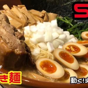 【デカ盛り】自家製麺と超濃厚とんちきスープが家庭で!!〜とんちき麺さん〜【大食い】【大胃王】