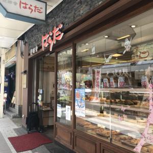 [Since 1946] Harada's Bread Nagata-ku, Kobe