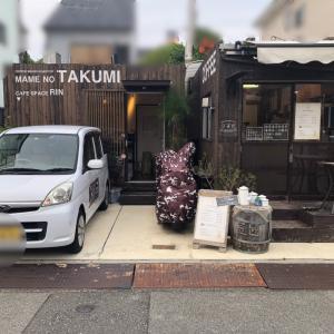 【おすすめ】自家焙煎珈琲豆 豆匠 ~まめのたくみ~ (神戸市長田区)