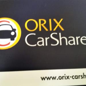 オリックスの株主優待でカーシェアリングに申し込んでみる