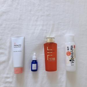 【美容費の節約】コスメモニターを始めるならおすすめのサイト5選(ブログ版)