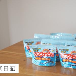 【ふるさと納税】毎年食洗器洗剤を返礼品に頂いています(岐阜県池田町)