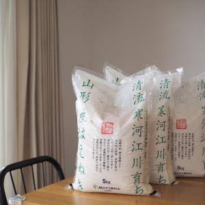 【ふるさと納税】食費節約なら返礼品はお米がおすすめ。(山形県寒河江市)