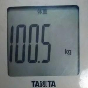 ダイエット27日め