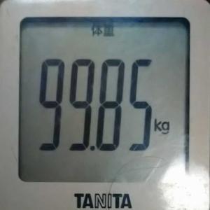 ダイエット34日め