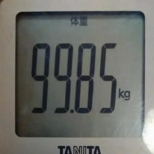 ダイエット43日め