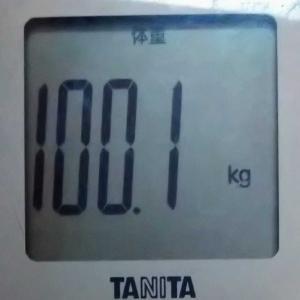 ダイエット44日め